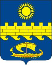 Герб Анапы