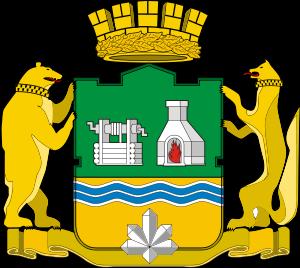 Герб Екатеренбурга
