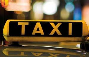 Заказ такси для встречи в аэропорту