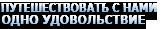 www.aviainis.ru